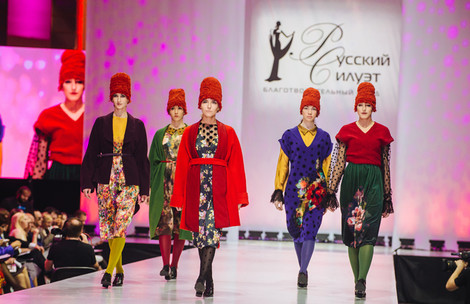 Фонд «Русский Силуэт» определил победителей Международного конкурса молодых дизайнеров | галерея [1] фото [6]