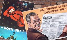 Советские плакаты, которые стали слишком актуальными в наши дни
