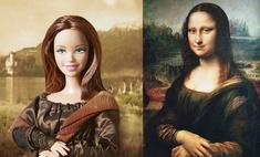 Кукла Барби стала Мона Лизой