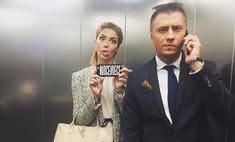 Павел Прилучный: «Мою жену не прошибешь никакими сценами»
