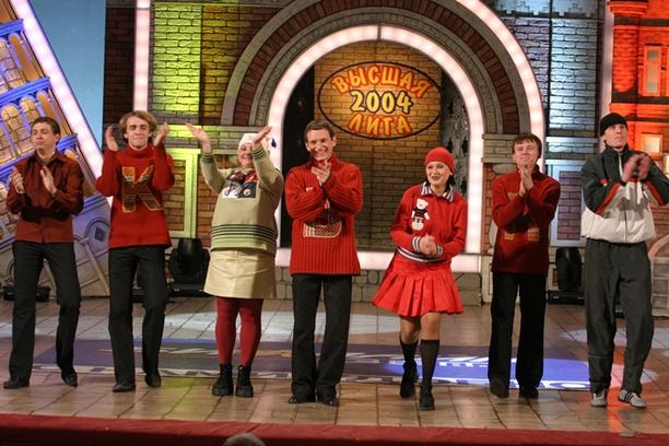 Команда КВН «Парма»