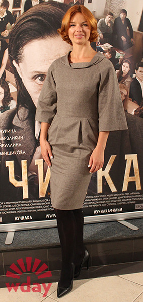 """Алиса Гребенщикова, премьера фильма """"Училка"""""""