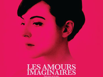 Постер фильма «Воображаемые любови» (Les amours imaginaires)