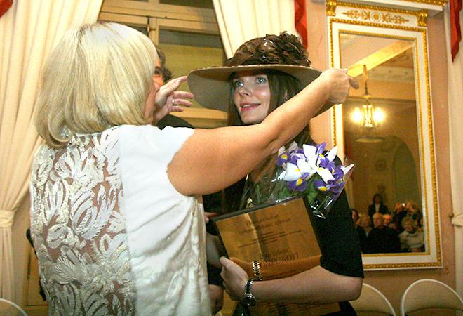 Елизавета Боярская, Царскосельская премия 2014
