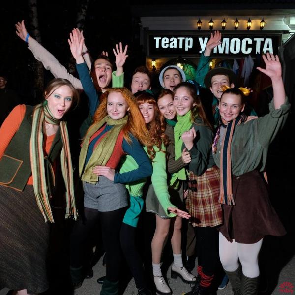 Рыжие в театре У Моста