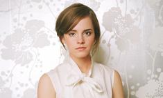 Эмма Уотсон: «Надеюсь, Кейт Миддлтон нравится быть в центре внимания»