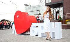Как признаться в любви: новое сердце Барнаула