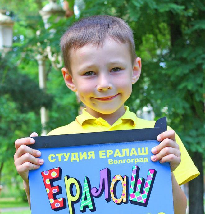 """Красивые дети: фото из киножурнала """"Ералаш"""""""