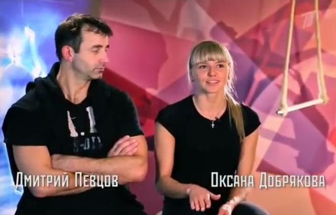 «Без страховки» почему ушел Дмитрий Певцов
