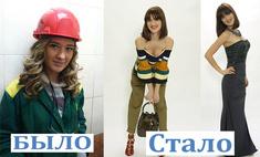 «Перезагрузка» крановщицы с Урала: стала красоткой и поменяла работу!