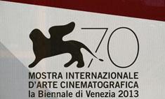 70-й Венецианский кинофестиваль встречает гостей