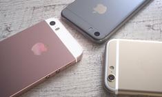 Новый iPhone SE: он стал дешевле!