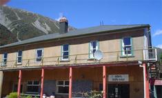В Новой Зеландии продается деревня за $750 тыс.