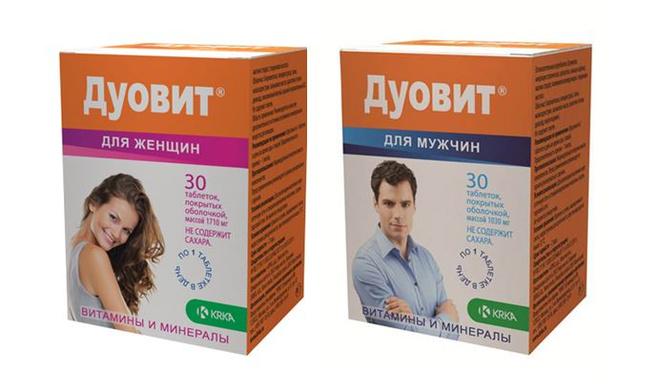 4 способа контрацепции для тех, кто слишком занят