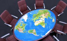 В Канаде открывается саммит «большой восьмерки»