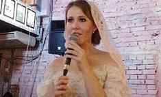 Как повторить свадебный образ Ксении Собчак
