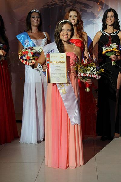 Кристина Ямщикова, самая юная 14-летняя конкурсантка