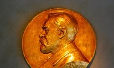 В Швеции вручили Нобелевские премии
