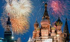 Салют на День города в Москве: где смотреть
