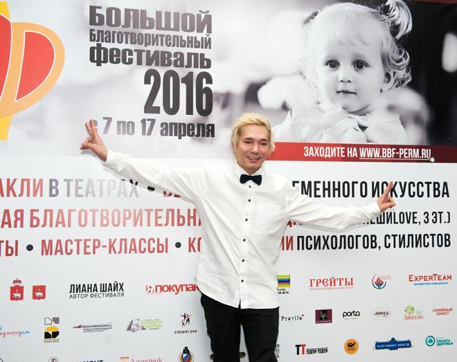 Олег Яковлев в Перми