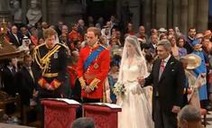 Кейт Миддлтон и принц Уильям поблагодарили всех «за любовь»