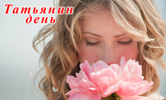 Нижегородская «Татьяна-2015»