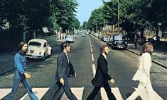 Белый костюм Джона Леннона уйдет с молотка