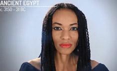 Смена стандартов красоты: 5000 лет в одном видео