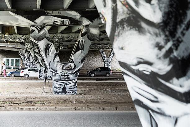 «Стенограффия-2015»