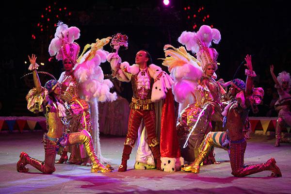 Королевский цирк Гии Эрадзе «Пять континентов»