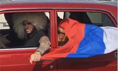 Тимати арестовали в Америке за российский флаг