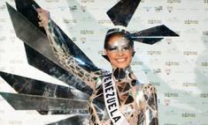 Леди ГаГа хочет забрать костюм у Мисс Венесуэлы