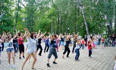 Неделя в Пензе: йога, танцы, фестиваль!