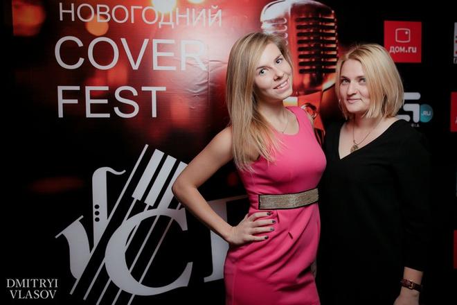 «Новогодний Cover Fest» фото