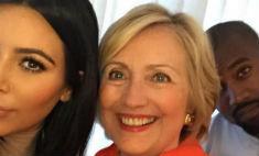 Ким Кардашьян сделала селфи с... Хиллари Клинтон!