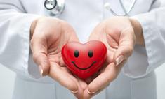 5 простых правил для здорового сердца