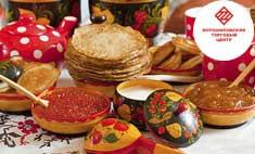Пять традиций Масленицы. Каждый день праздник!