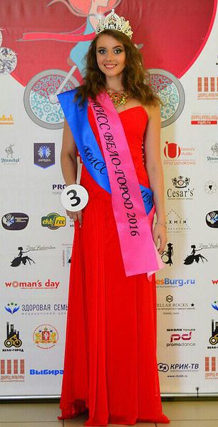"Кристина Ботова, ""Мисс велогород 2016"", фото"
