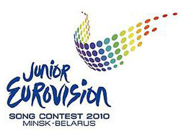 Финал детского конкурса «Евровидение-2010» прошел в Минске