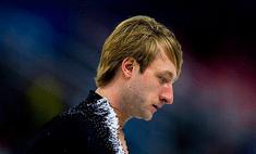 Плющенко отказался участвовать в показательных выступлениях