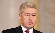 Сергей Собянин назначен мэром Москвы