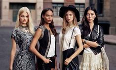 H&M посвятил коллекцию популярным моделям