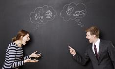 Причины ссор и оскорблений в семье