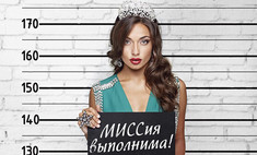 «Мисс Нижний Новгород – 2014»: строим прогнозы и выбираем фавориток