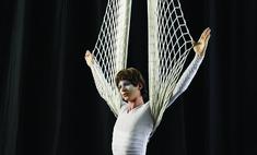 Цирк Дю Солей вернется в Казань с шоу Varekai в мае следующего года