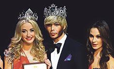 В финале конкурса «Российская красавица 2014» победила рязанка
