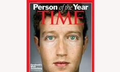 Основатель Facebook стал человеком года