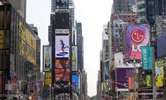 В Нью-Йорке произошел подземный взрыв