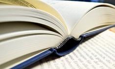 Отечественные писатели могут лишиться «Русского Букера»