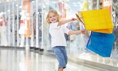 Как модно одеть малыша и не остаться без денег?